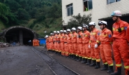 Another Coal Mining Disaster In China Kills 32 People