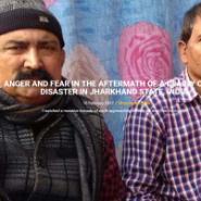 Grief, anger and fear in the aftermath of a deadly coal mining disaster in Jharkhand State, India