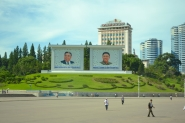 North Korea admits six died in iron ore mine accident | MINING.com