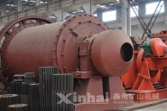 What is the Price of Semi Autogenous Mill Price - Xinhai